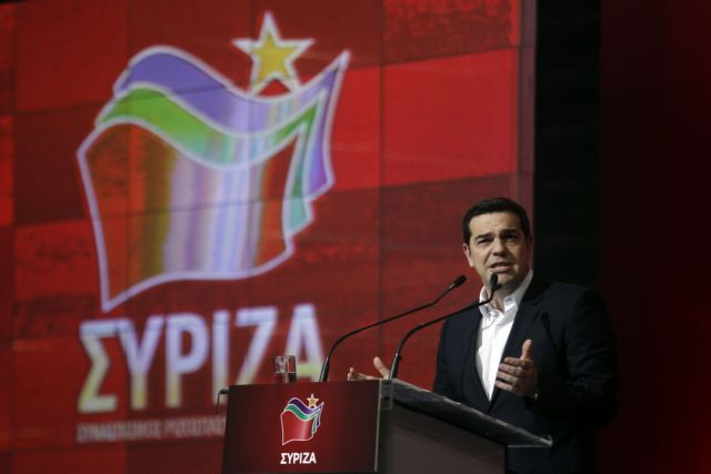 """PM Tsipras: """"We are proud of the battles we fought, we carry on"""" 
