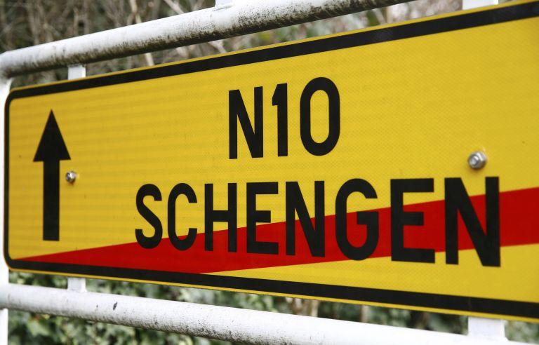 Τροποποιείται ο κώδικας συνόρων Σένγκεν | tovima.gr