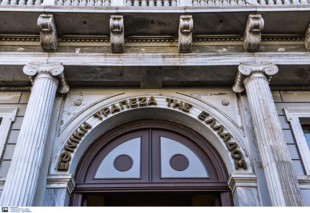 Εθνική Τράπεζα: Στα 1,45 δισ. ευρώ η επίπτωση στα κεφάλαια από το IFRS 9 | tovima.gr