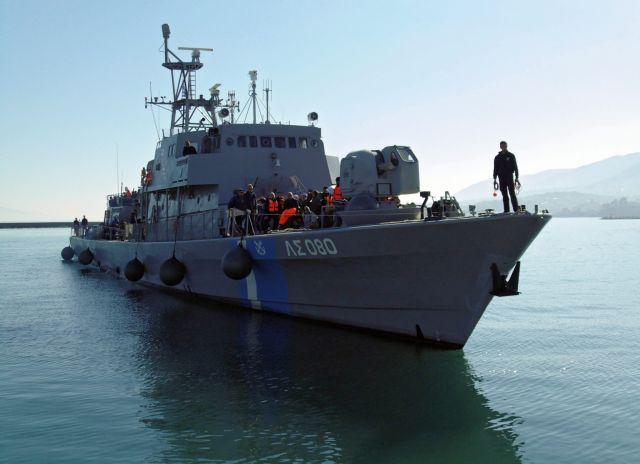 Frontex: Παρακολουθούμε προσεκτικά την κατάσταση με τους μετανάστες στο Αιγαίο | tovima.gr