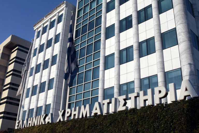Εισροές σε ομολογιακά και μικτά αμοιβαία στην Ευρώπη το Μάρτιο   tovima.gr