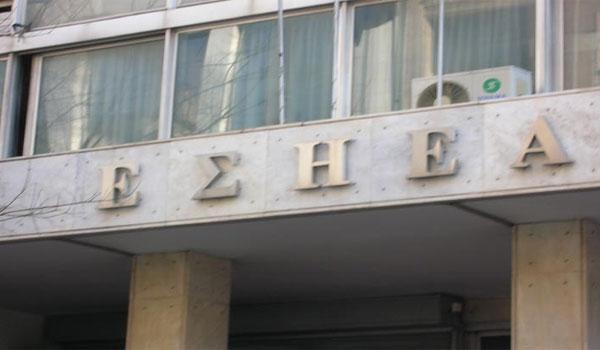 Journalist federation concerned over TV licensing bill   tovima.gr