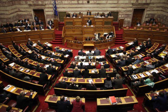 Major tension in Parliament over TV licensing amendment   tovima.gr