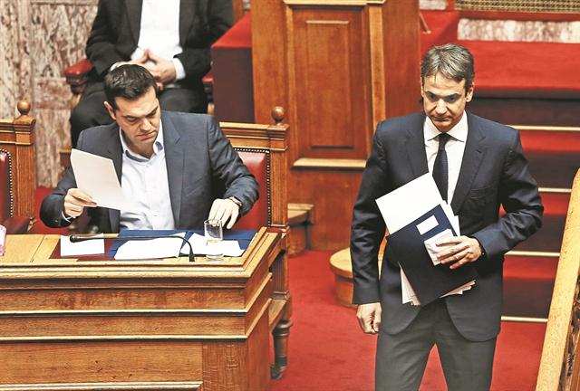 Το εκλογικό σκάκι Τσίπρα – Μητσοτάκη | tovima.gr