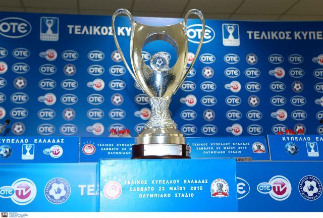 Greek Cup semifinal draw: AEK v Atromitos and PAOK v Olympiacos | tovima.gr