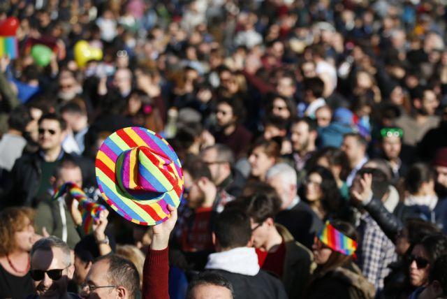 Ιταλία: «Ναι» από τη Βουλή για το Σύμφωνο Συμβίωσης | tovima.gr