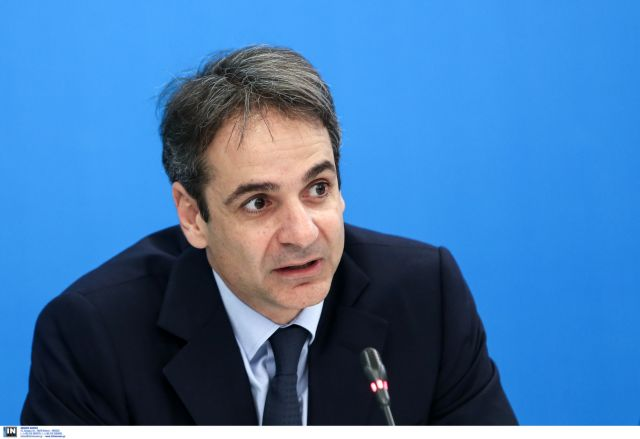 """Mitsotakis """"ND is ready to win elections, whenever they are called"""" 