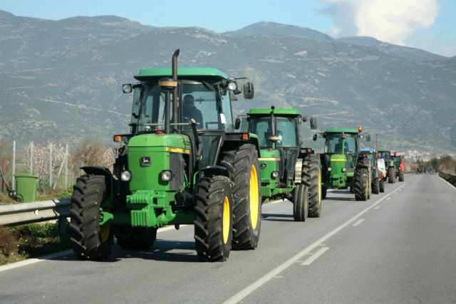 Farmers consider demonstration in Athens over pension reform | tovima.gr