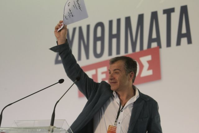 Theodorakis re-elected as leader of The River on Sunday | tovima.gr