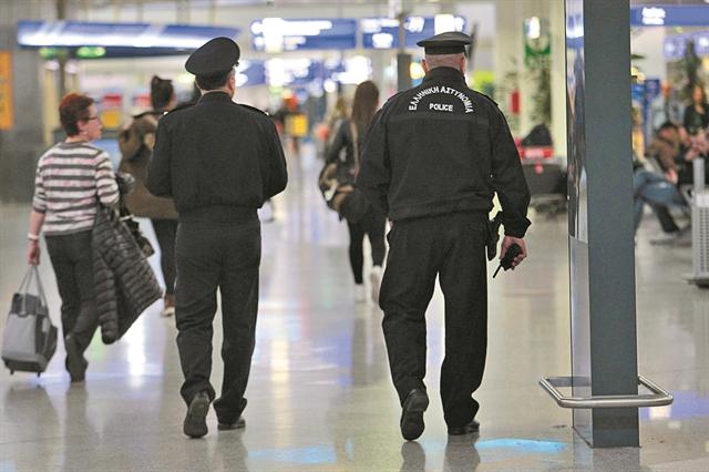 Αστυνομική «επιδρομή» για το Μάτι  στο «Ελ. Βενιζέλος» | tovima.gr