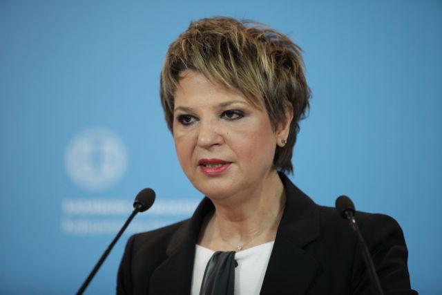 Γεροβασίλη: Η ΝΔ να εξηγήσει τη σχέση της με το κύκλωμα εκβιαστών | tovima.gr