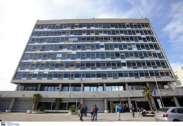 Νέα κατάληψη στο ΑΠΘ από ομάδα αντιεξουσιαστών | tovima.gr