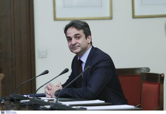 New Democracy slams coalition government over refugee crisis | tovima.gr