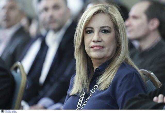 "Gennimata: ""In favor of a national unity government""   tovima.gr"