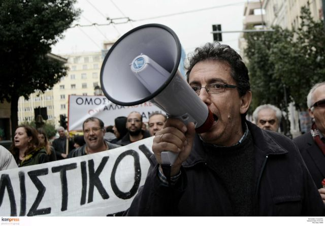 ADEDY calls for nationwide protests on 24 November | tovima.gr