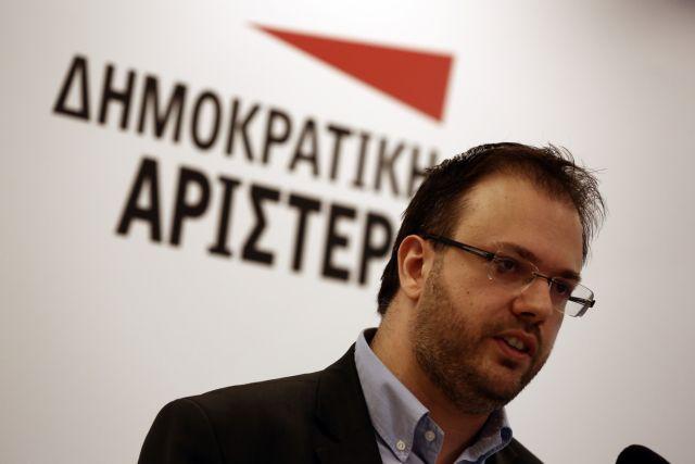 Θεοχαρόπουλος: Θα ήμουν ανακόλουθος αν άλλαζα θέση για τον εκλογικό νόμο | tovima.gr