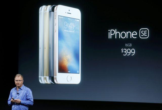 Στις 7 Απριλίου το iPhone SE στην Ελλάδα | tovima.gr