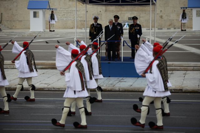 Day of Independence celebrations conclude with military parade | tovima.gr