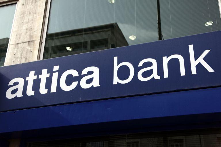Attica Bank: Επανήλθε σε κερδοφορία το 2017 | tovima.gr