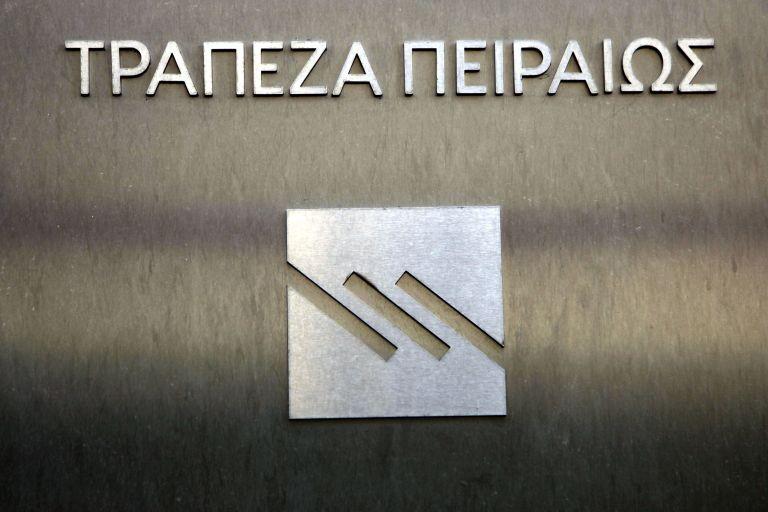 Τράπεζα Πειραιώς: Αύξηση επενδύσεων €201 δισ. μέχρι το 2020 | tovima.gr