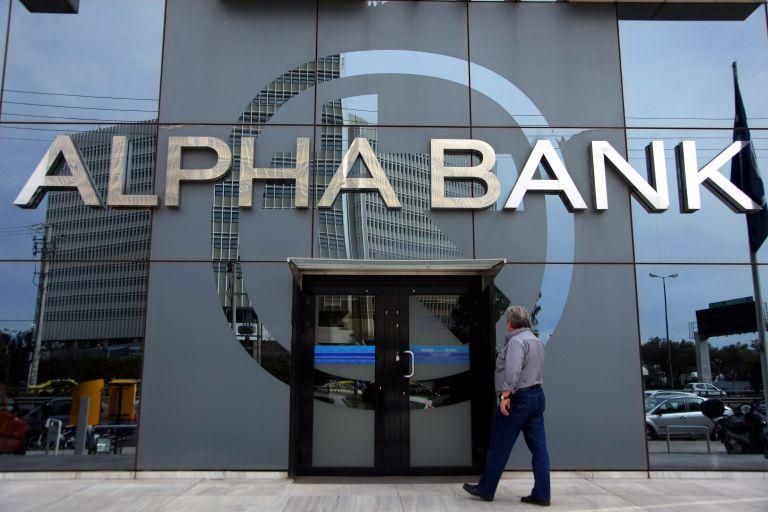 Alpha Bank: Η εφαρμογή των προαπαιτουμένων θα προσδιορίσει την ενίσχυση ή μη του οικονομικού κλίματος | tovima.gr
