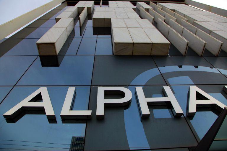 Alpha Bank: Καθαρά κέρδη 42,3 εκατ. ευρώ το 2016 | tovima.gr