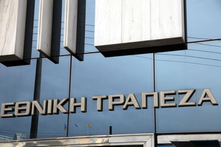 Συνεδριάζουν οι «4» που αποφασίζουν για το νέο CEO της Εθνικής Τράπεζας | tovima.gr