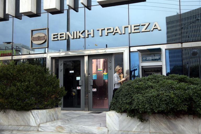 Εθνική Τράπεζα: Ενα εκατ. ευρώ στους πυρόπληκτους | tovima.gr
