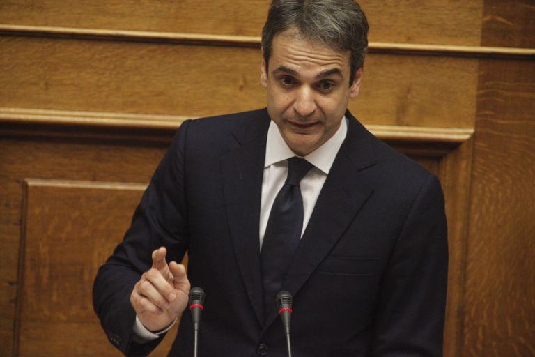 Κ.Μητσοτάκης: Μήνυμα για την επέτειο ανεξαρτησίας του Ισραήλ | tovima.gr