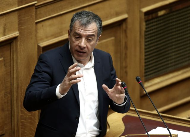 Theodorakis favors progressive alliances and opposes early elections | tovima.gr