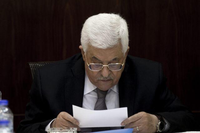 Ο Αμπάς ζήτησε συγγνώμη για τις δηλώσεις του για τους Εβραίους | tovima.gr