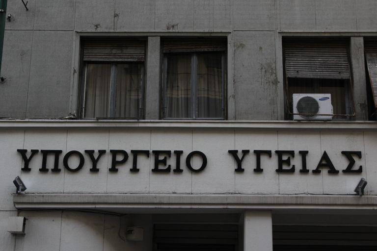 Αναστάτωση για τα προνιακά επιδόματα   tovima.gr