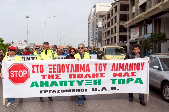 Συγκέντρωση διαμαρτυρίας στο Χρηματιστήριο Αθηνών για τον ΟΛΘ | tovima.gr
