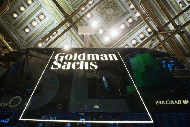 Goldman Sachs: Μετακίνηση υπαλλήλων εκτός Λονδίνου πριν το Brexit | tovima.gr