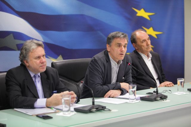Teleconference with institutions on remaining prior actions | tovima.gr
