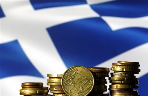 IOVE predicts a 1% rate of recession for 2016 in latest report | tovima.gr