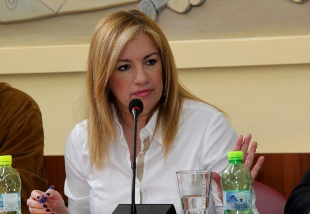 Φώφη Γεννηματά: «Ο κ. Τσίπρας έχει παραδοθεί άνευ όρων…» | tovima.gr