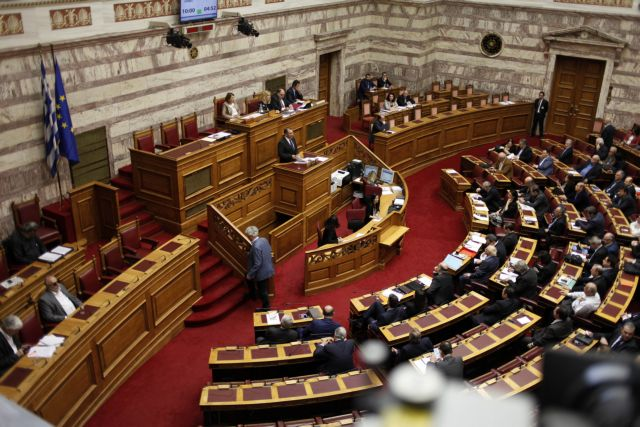 Parliament launches debate on inquiry for party and media loans | tovima.gr