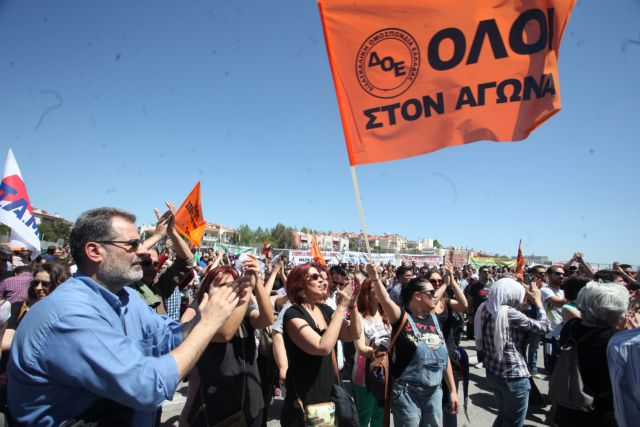 Teacher unions stage protests on Tuesday over pension reform | tovima.gr