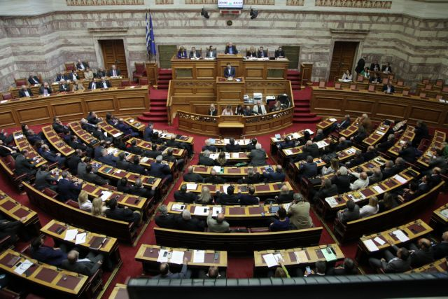 Tax and pension reform bill to be tabled in Parliament on Tuesday | tovima.gr