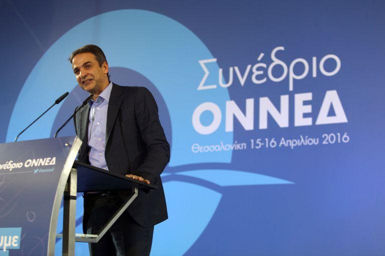 Ο  Κυριάκος Μητσοτάκης σε ρόλο εξυγιαντή των παθογενειών της Ν.Δ. | tovima.gr
