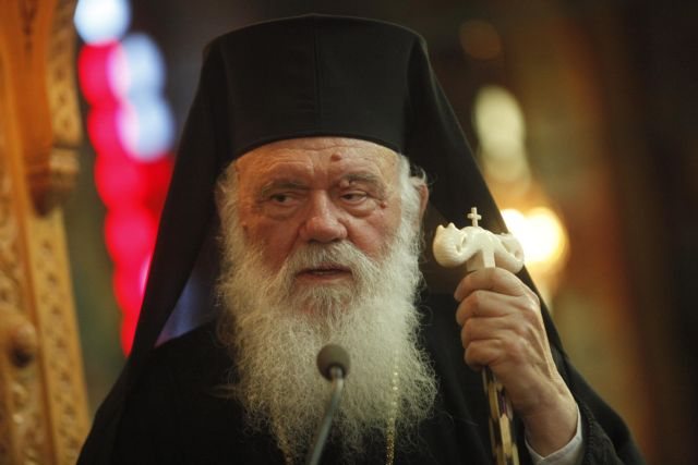 """""""Ieronymos will not discuss religious education in schools with Filis""""   tovima.gr"""