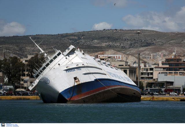 "Investigation into ""Panagia Tinou"" incident launched | tovima.gr"
