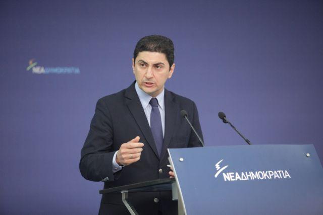 Αυγενάκης: Η ΝΔ σε τροχιά νίκης | tovima.gr