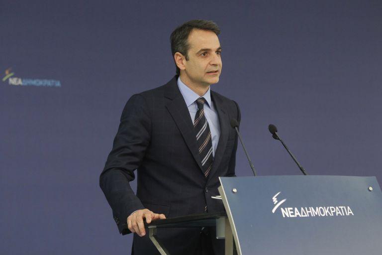 Politico: Ο Μητσοτάκης θα έχει ουσιαστική επιρροή στις εξελίξεις στην Ευρώπη | tovima.gr
