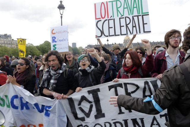 Οι Γάλλοι στους δρόμους: Ενα νομοσχέδιο, πέντε αγκάθια   tovima.gr