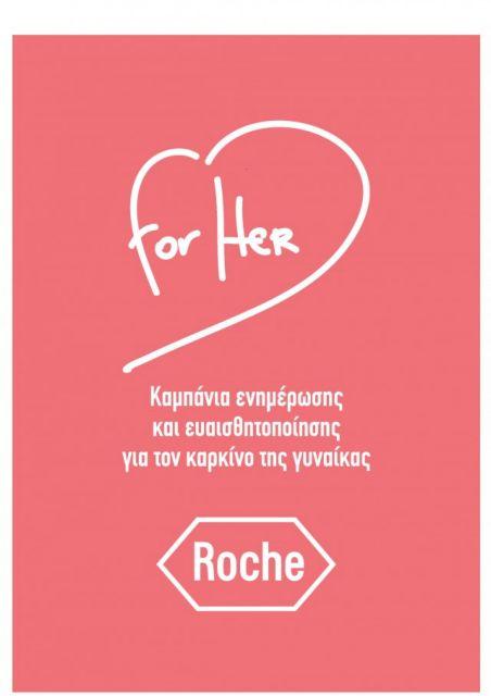 Εκδήλωση για τη γιορτή της Μητέρας την Κυριακή στο Φλοίσβο | tovima.gr