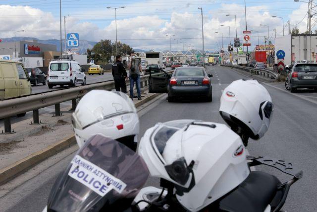 Εξαρθρώθηκε συμμορία Ρουμάνων για σωρεία κλοπών στη νοτιοανατολική Αττική   tovima.gr