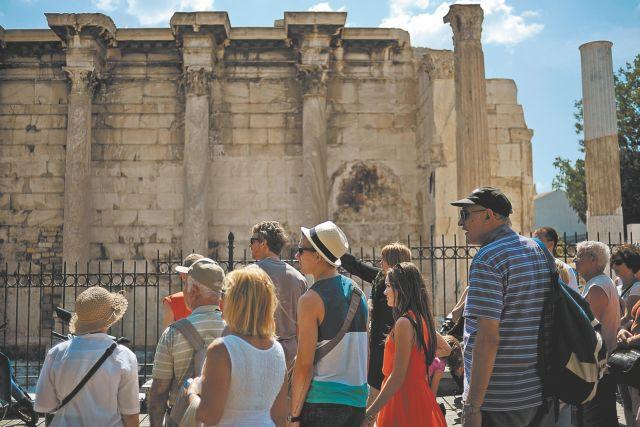 Οι Αμερικανοί διστάζουν να έρθουν για διακοπές στην Ελλάδα | tovima.gr
