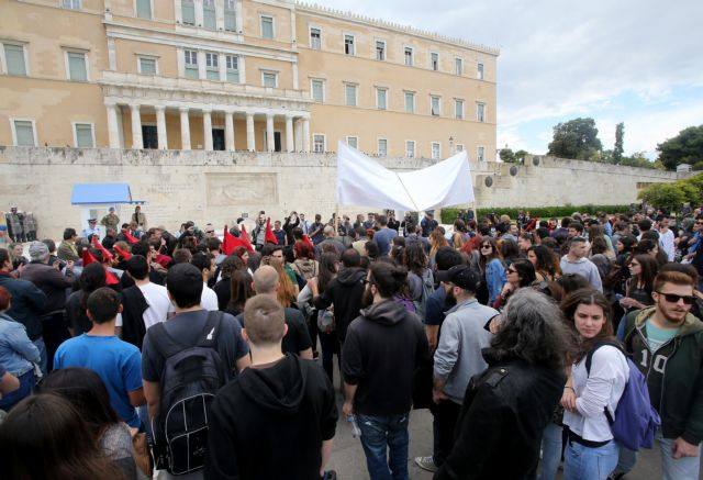 Demonstrations against tax and pension reform bill culminate | tovima.gr